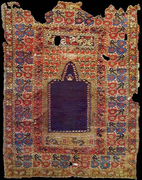 Prayer Carpet Turkey Vidalondon